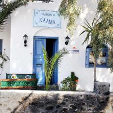 Hotel Kalma Messaria Santorini photo
